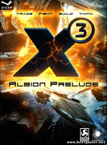 X³: Albion Prelude (Egosoft) (ENG) [L]