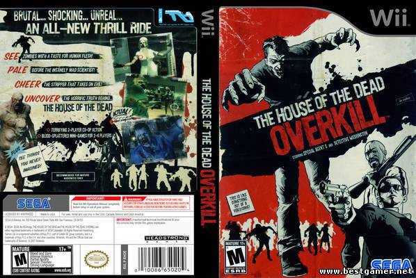 The house of the dead 1/2/3 gameplay pc free download (torrent.