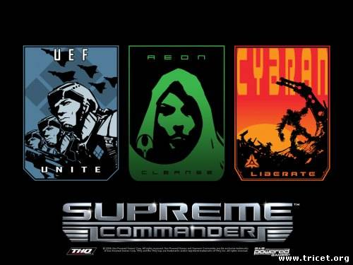 Supreme Commander Collection (2007-2010/PC/Repack/RUS)