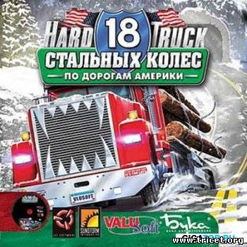 18 Cтальных колес: По дорогам Америки / 18 Wheels of steel: American long haul - 2004