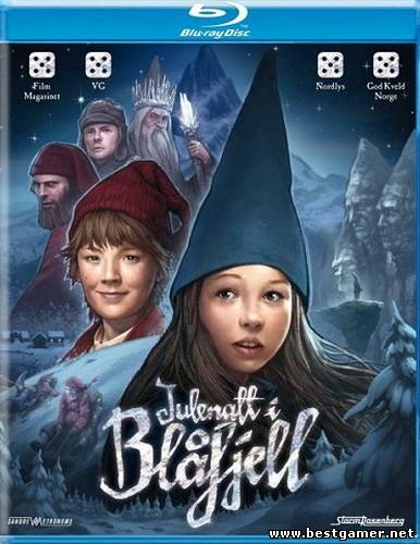 Волшебное серебро / Julenatt i Blеfjell / Magic Silver / 2009 / BDRip
