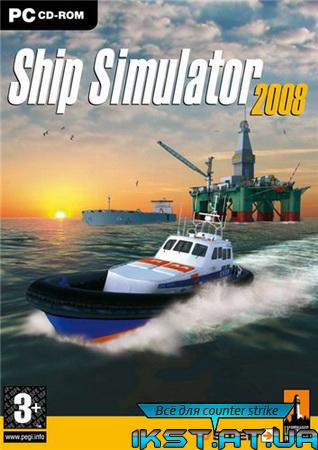скачать симулятор корабля 2008 через торрент