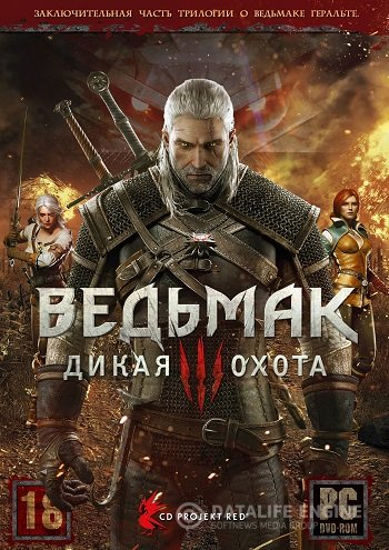 The Witcher 3 - Bonus Pack (GOG)