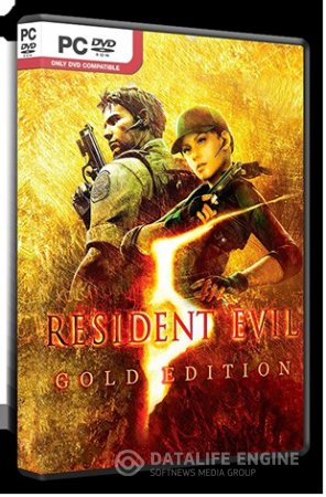 Resident Evil 5 Gold Edition [Update 1] (2015) PC | RePack by SeregA-Lus