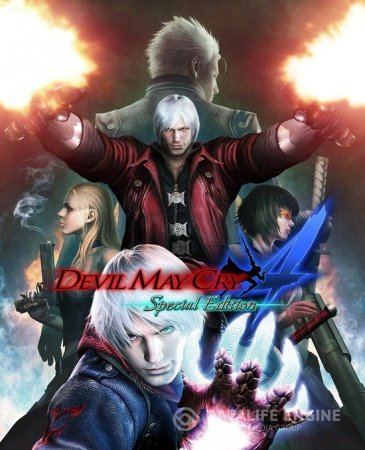 Devil May Cry 4 (2015) [Multi] (1.0.0.0/dlc) SteamRip