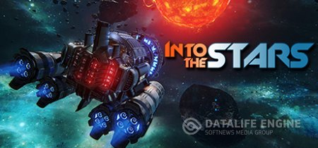 Into The Stars [L] [ENG / ENG] (2015) (July 9, 2015)