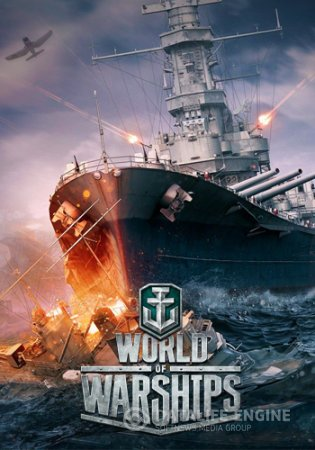 World of Warships [0.4.0.106158] (2015) PC