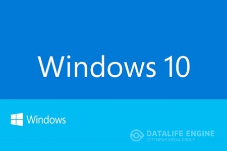 Windows 10 Pro RTM 10.0.10240 x86/x64 [2015, RU]
