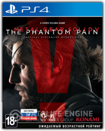 Metal Gear Solid V: The Phantom Pain (трофеи)
