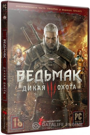 The Witcher 3: Wild Hunt [1.08.3 | официальный GOG | RUS/Multi]