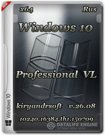 Windows 10 Professional VL by kiryandr v.26.08 (x64) [2015] [Rus]
