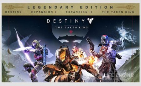 Official Destiny: The Taken King - Launch Gameplay Trailer [RU]