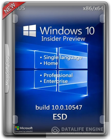 Microsoft Windows 10 Insider Preview 10.0.10547 (esd) [2015,Ru]  by  R.G. Best-windows