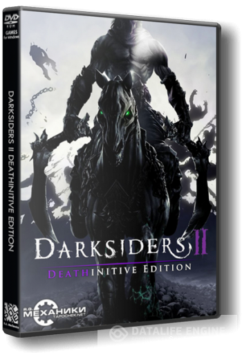 Darksiders 2: Deathinitive Edition [Update 2] [2015, RUS,ENG, Repack] от R.G. Механики