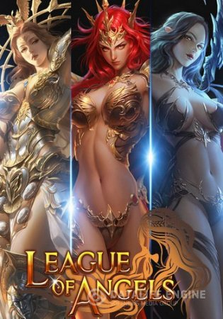 League of Angels 2 [19.05.17] (R2Games, 101xp) (RUS) [L]