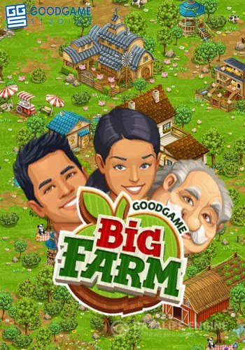 Goodgame Big Farm [16.02.16] (GoodgameStudios) (RUS) [L]