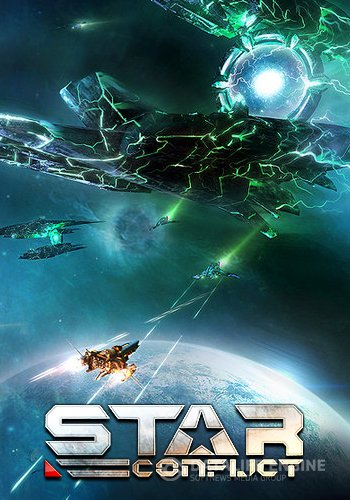 Star Conflict: Age of Destroyers [1.3.2.82531] (Gaijin Entertainment) (RUS) [L]