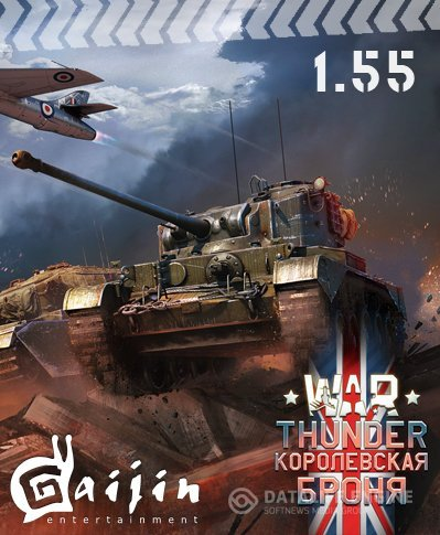 War Thunder [1.55.2.184] (2012) PC | Online-only