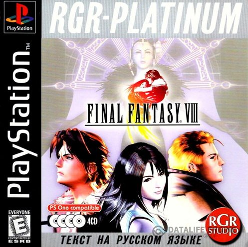 Final Fantasy VIII [NTSC/RUS]