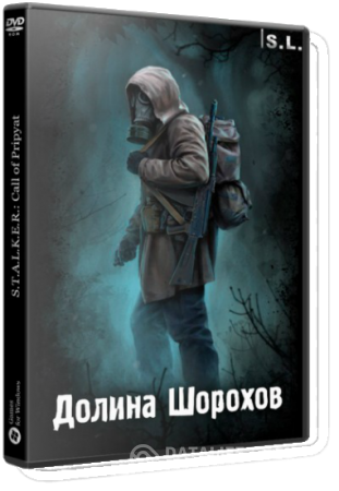 S.T.A.L.K.E.R.: Call of Pripyat - Долина Шорохов - New (GSC Game World) (RUS) [Repack] От SeregA-Lus