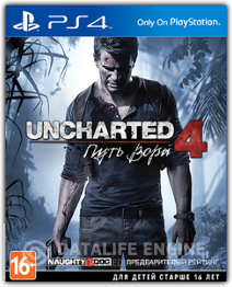 Скачать  на ps4 Uncharted 4: A Thief's End(Uncharted 4: Путь вора)
