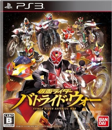 Kamen Rider: Battride War Sousei. Memorial TV Sound Edition [JPN] [HR] [2015|Jap]