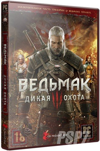 Ведьмак 3: Дикая Охота / The Witcher 3: Wild Hunt - Game of the Year Edition [v.1.31 + DLC] (2015) PC | RePack от =nemos=