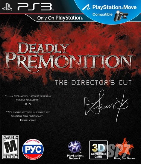 Deadly Premonition: The Director's Cut + DLC [EUR/RUS]