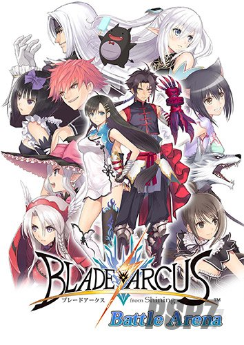 Blade Arcus from Shining: Battle Arena (ENG/JAP) [Repack]