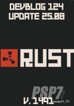 Rust Experimental 1695 (DB125) (No-Steam) (RUS, ENG, UKR) [P]