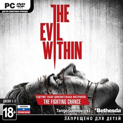 The Evil Within. Complete Edition [Repack] от Decepticon (обновлено 29.09.2016 г.)
