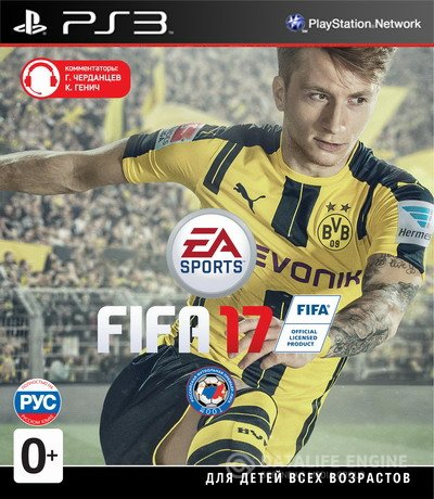 FIFA 17 (2016) [PS3] [EUR] 3.41/3.55/4.21+