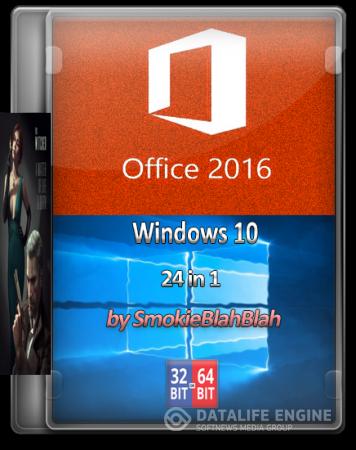 Windows 10 Ver.1607 + LTSB (x86/x64) +/- Office 2016 24in1 by SmokieBlahBlah 15.09