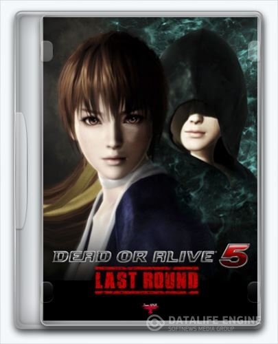 Dead or Alive 5: Last Round +Core Fighters Ultimate Content( 1.0.8A)Лицензия