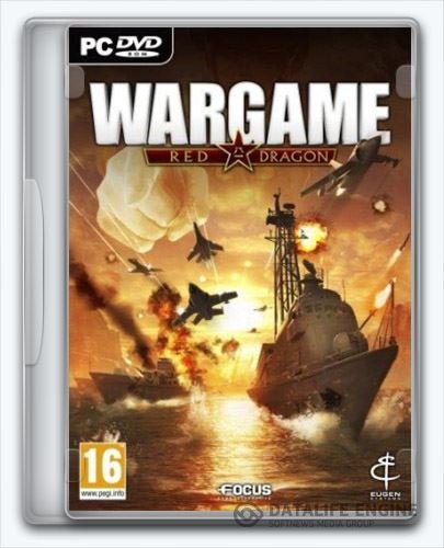 Wargame: Red Dragon - Double Nation Pack REDS (16.11.30.510057270) PC | Лицензия