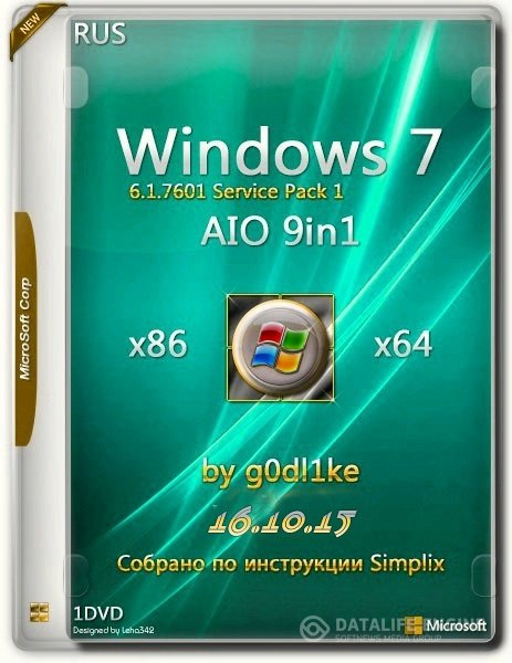 Windows 7 SP1 х86-x64 by g0dl1ke 16.10.15 [Ru]