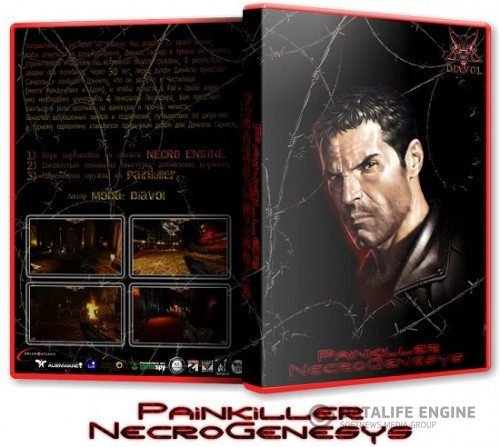 Painkiller: NecroGenesys [1.3.2] (2016) PC | RePack от Diavol