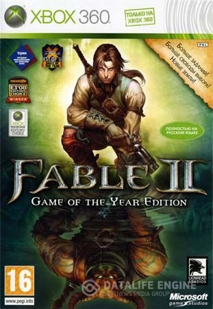Fable 2: Game of the Year 7371 [FreeBoot] [License / TU1] [Ru]