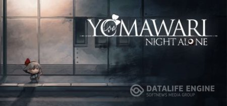 Yomawari: Night Alone (NIS America, Inc.) (ENG,JAP) [L] - HI2U