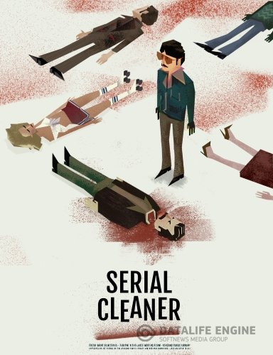 Serial Cleaner v0.4 (iFun4all S.A.)