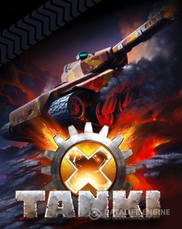 Tanki X [22.11.17] (2016) PC | Online-only
