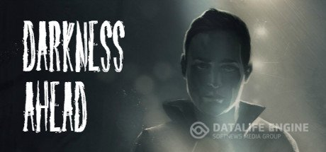 Darkness Ahead (Useless Machines) (ENG) [L] - PLAZA