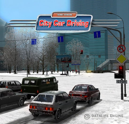 City Car Driving: Home Edition (2016)v1.4.1-RELOADED