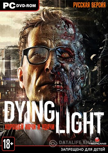 Dying Light: The Following - Enhanced Edition [v 1.12.0 + DLCs]  (2016) PC Repack