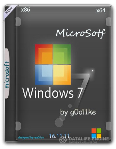 Windows 7 SP1 / by g0dl1ke / 16.11.11 / ~rus~