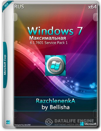 Win 7 SP1 Max (RazchlenenkA)_x64_Bellish@ для Bestgamer.Net