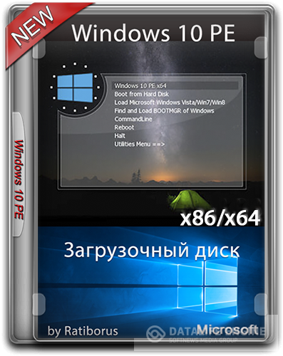 Windows 10 PE (x86/x64) v.4.8.1 by Ratiborus [2016,Ru]
