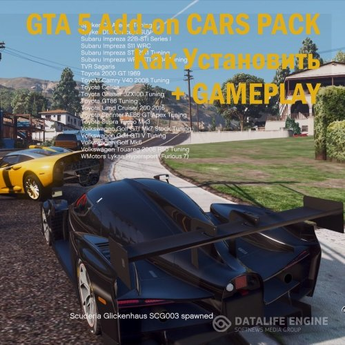 [Mods] GTA 5 Add-on CARS PACK