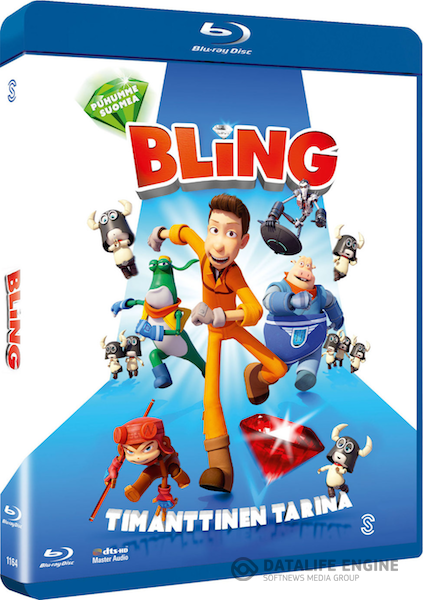 Супергерои / Bling (2016) BDRip 720p