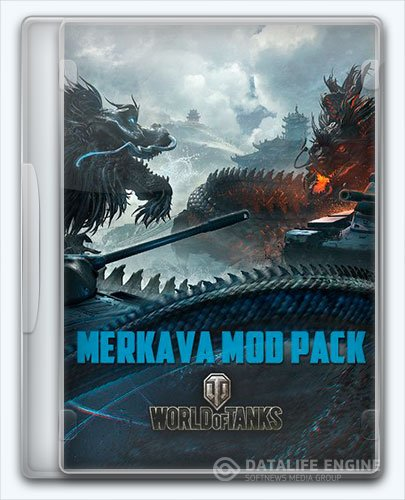 World of Tanks: Merkava ModPack (2016) [Ru] (0.9.17.0.2/4.9) Mod
